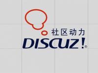 "Discuz去除版权信息""Powered by Discuz!""方法以及去掉论坛链接""forum.php""后缀"