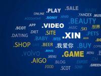 怎么选择域名:如何挑选适合自己的域名